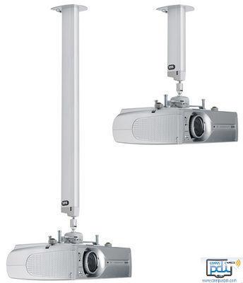 Soporte de techo cl f1000 para proyector campuspdi tecnologia e innovaci n para la formaci n - Soporte para proyectores techo ...